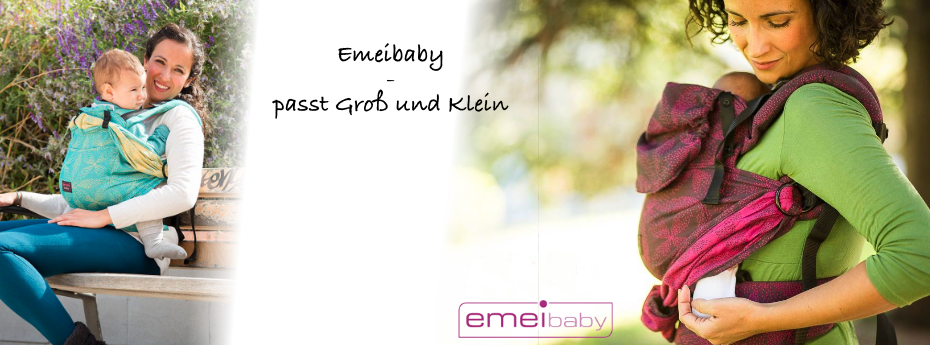 Emeibaby